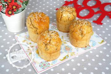 Bal Soslu Havuçlu Tarçınlı Muffin Tarifi