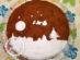 Yılbaşı Keki